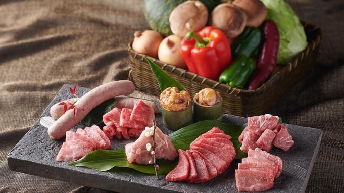 【期間限定★松阪牛BBQコース&朝食付】厳選松阪牛最高級BBQ!伊勢志摩のプライベートビーチで過ごす