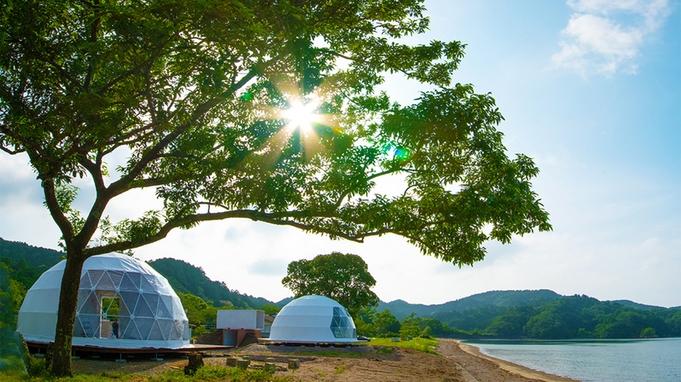 【2020年7月 New Open】伊勢志摩で海辺に一番近いビーチグランピング贅沢BBQ〜6/30迄