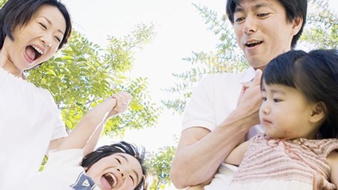 【 プレミアム 】【家族みんなで遊び放題】 ファミリープラン