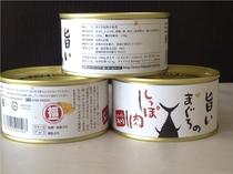 【船元福一厳選!マグロ尾肉缶詰 540円】コラーゲンたっぷりの一品です!