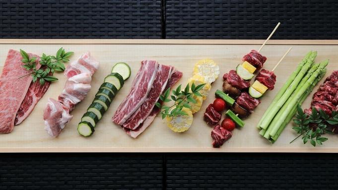【新規オープン!おんくりテラス】自然豊かなアウトドアBBQディナー付きプラン<2食付>