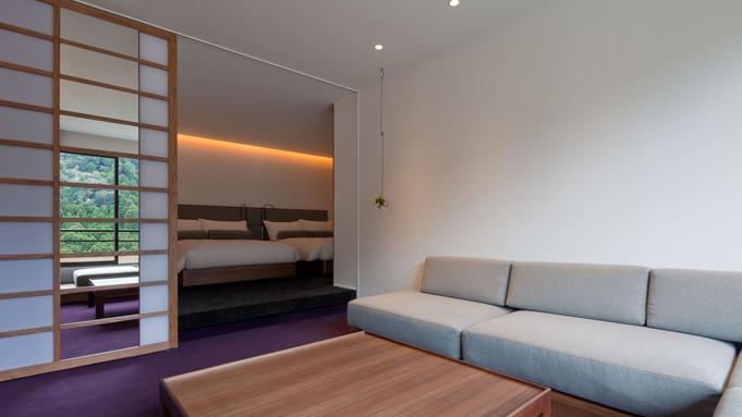 〜上質な空間〜 Luxuary Stayプラン