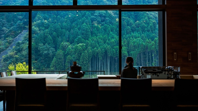 【秋冬旅セール】時を忘れる滞在〜ONCRIで過ごす基本plan<2食付>