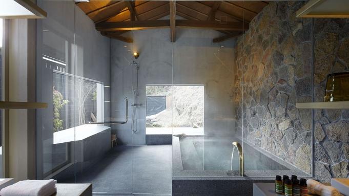 離れJIBOHに泊まる 癒しのプライベート温泉とお部屋で楽しむ佐賀の日本酒飲み比べプラン<2食付>
