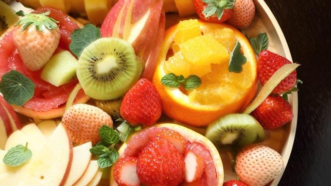 【ONCRIグループプラン(イタリアン)】夏の思い出〜温泉とドンペリとフルーツ盛りあわせ<2食付>