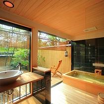 「菊の間」半露天庭園風呂
