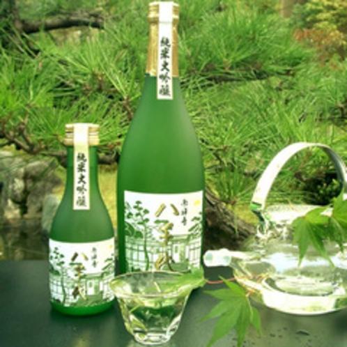 八千代オリジナル地酒