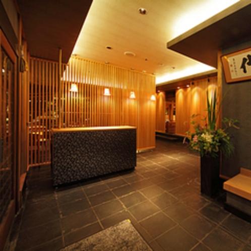 Garden Restaurant RYOTEI YACHIYO