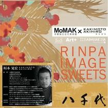 RINPA IMAGE京都国立近代美術館