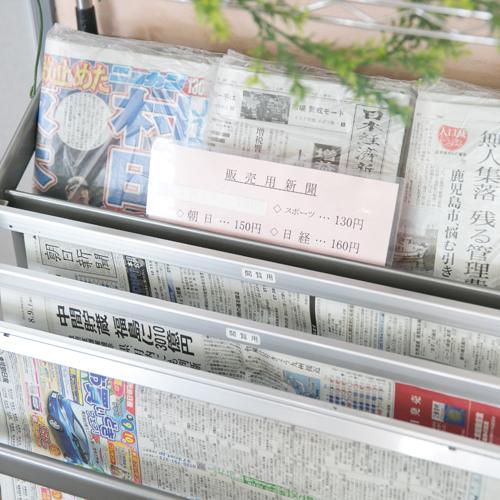 【ロイヤルイン川内】フロントサービス