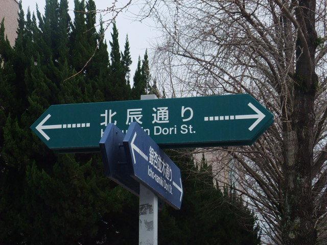 鹿児島大学構内