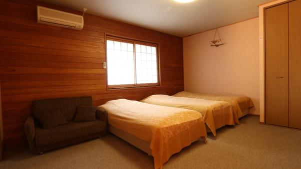 ◆神鍋山荘◆2名〜3名様向け洋室(バス・トイレ付き)