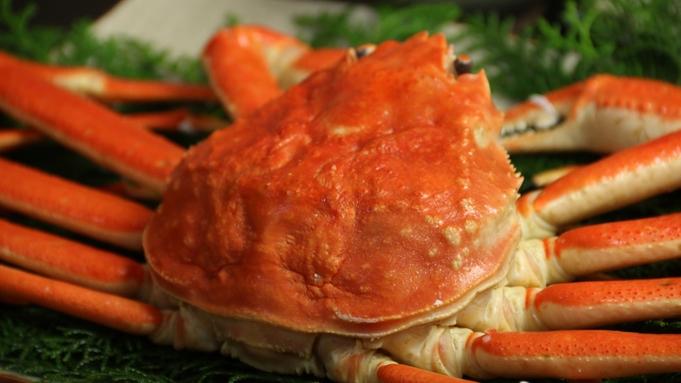 【蒸し蟹お1人様1杯付☆蟹フルコース】とことん追求した蟹のおもてなし♪一組限定の特別かに旅への誘い☆