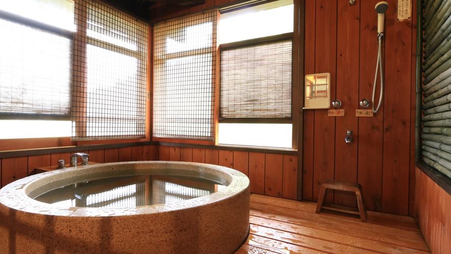 特別室「山笑」の浴室。完全なプライベート空間