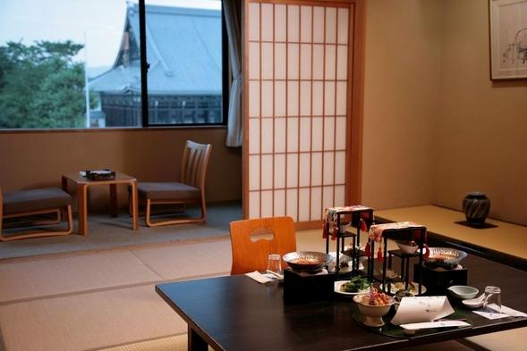 【夕食はお部屋で食べたいという方へ】こだわりの京会席1泊2食付 夕食@部屋 プラン