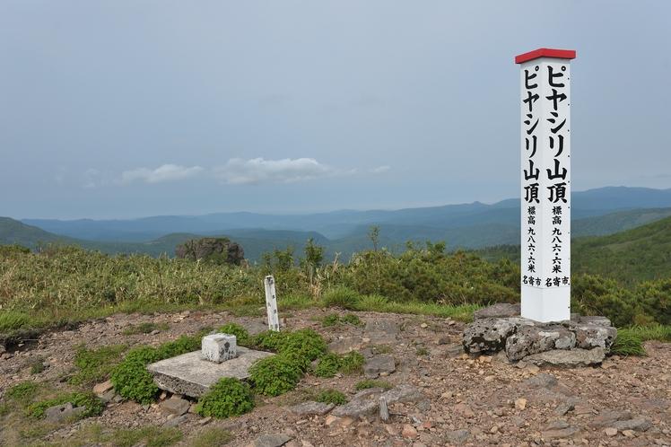 ピヤシリ山