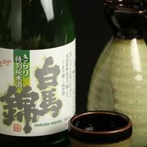 料理_日本酒 (2)