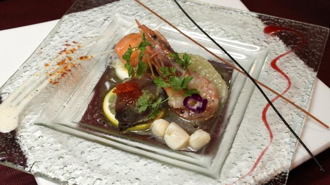 【スタンダード】季節に合わせた旬の食材を使用♪富士五湖・西湖を望むオーベルジュで創作フレンチに舌鼓☆