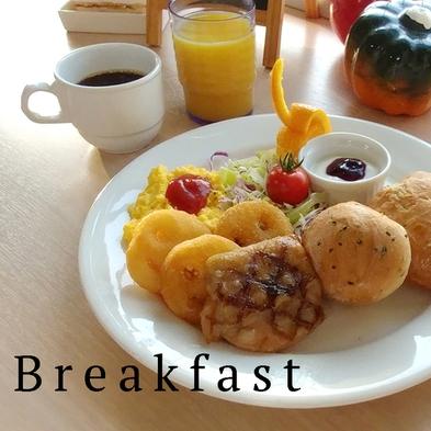 出張、一人旅に!【朝食付】個室☆プライベートルーム(11畳〜13畳)
