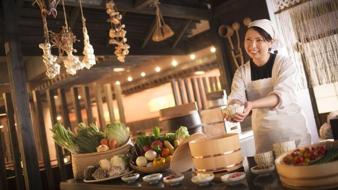 【青森県民限定】ご優待2食付(夕食:ビュッフェ+朝食:ビュッフェ)