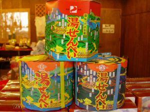 小浜銘菓【湯せんべい】