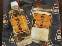 【小浜の塩】エコジャパンカップ2010JP地域共存ビジネス賞受賞