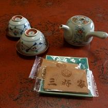 【お茶請け】当館・三好家の刻印が入ってます。