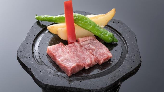 【夕食グレードUP】地元若潮牛+活蝦夷あわびの「自分にご褒美☆ダブルステーキプラン」