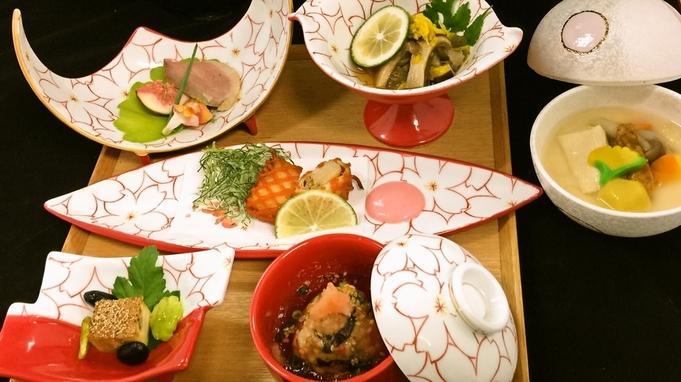 【一番人気】迷ったらこちら!銚子ならではの食材を用いた会席料理をご堪能♪「スタンダードプラン」