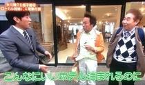 安住アナ・太川さん・蛭子さん