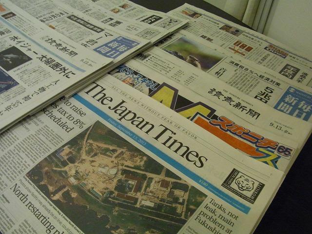閲覧用の新聞をご用意しております♪