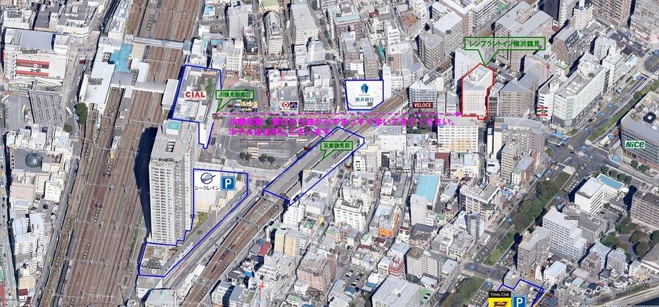 JR鶴見駅からずーーーと真っ直ぐ来てください。