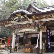 秩父三社のひとつ宝登山神社
