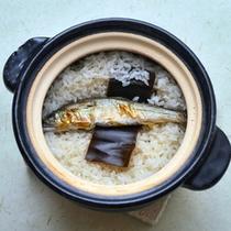 【お料理一例】鮎飯(期間限定・プラン限定)