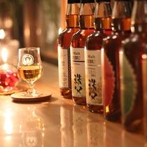 【のんべぇおやじ's BAR】地ウイスキー「イチローズモルト」をはじめ、希少なウイスキーが揃います