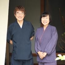 【スタッフ】あるじのかずおさんと、女将のれいこさん(^^)