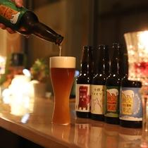 【秩父麦酒】秩父の地ビール。フレーバーが豊富で、ワインの感覚でお食事と合わせていただけます