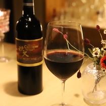 【ワイン】秩父ファーマーズファクトリー・兎田ワイナリーの赤ワイン
