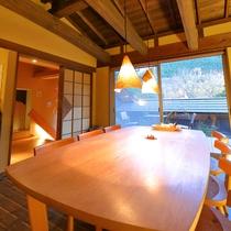 【離れかぐや】お食事処は竹取の翁の家をイメージした造りです