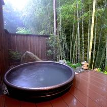 【帰天(きてん)の湯】に併設の露天風呂