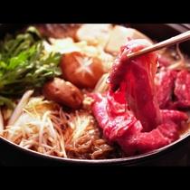 お肉の美味しさを存分に味わう!みんな大好きすき焼きプラン