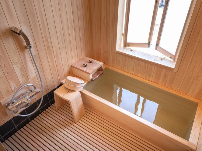 雲仙 檜の内風呂