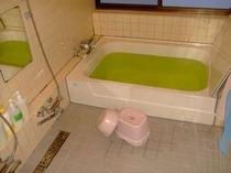 お風呂(約3名まで利用可能)
