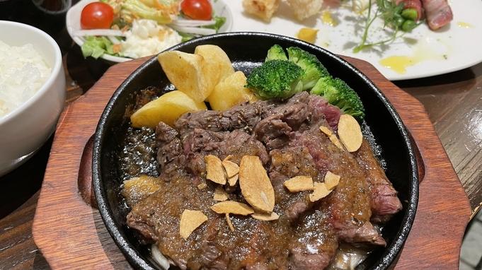 【夕食付】ハラミステーキがメインの夕食膳【アパは映画もアニメも見放題】