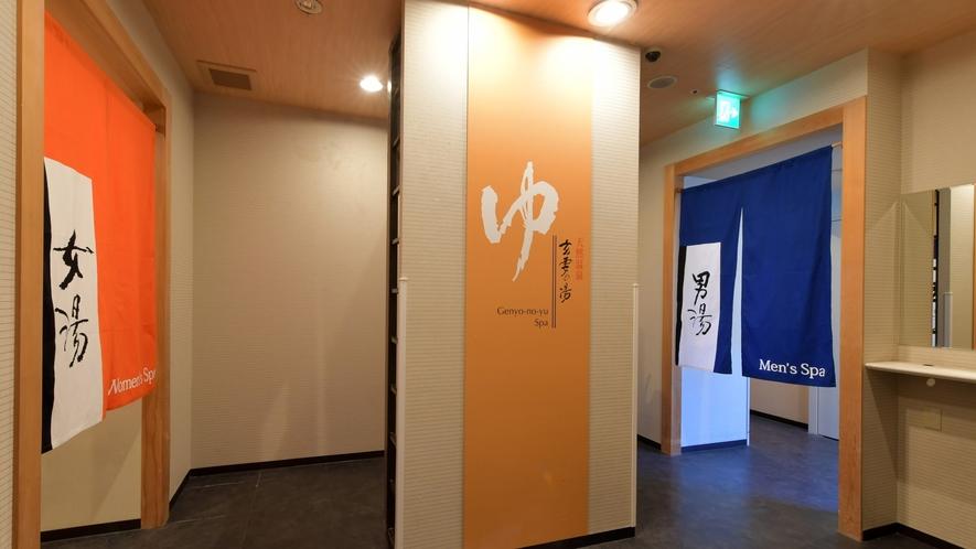 【14階(最上階)大浴場入り口】
