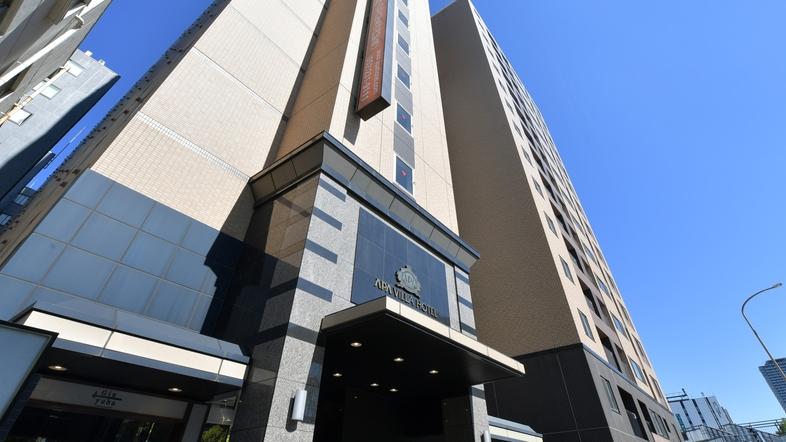 アパヴィラホテル<名古屋丸の内駅前>(アパホテルズ&リゾーツ)