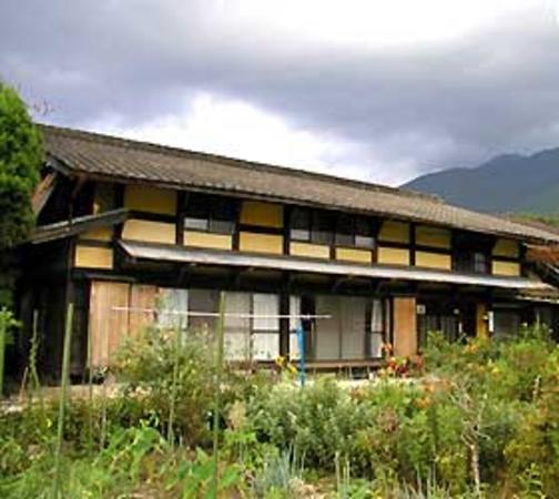 民宿 山木戸
