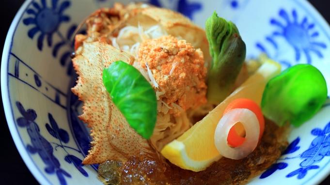 【お料理アップグレードコース】料理長厳選の食材を贅沢に堪能する至極ディナー 和食会席 or フレンチ