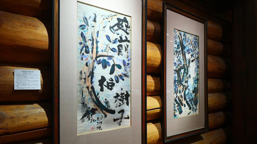 【館内】館内には多くの作品が展示しております。