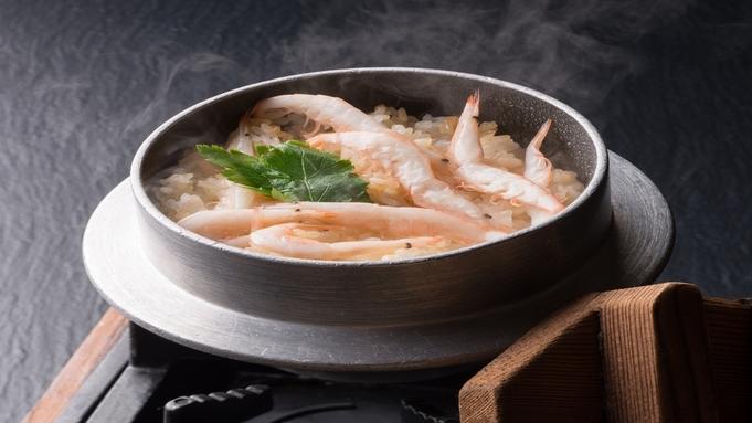 【白エビ会席】富山ならではの味覚をお造り・天ぷら・釜飯で!富山湾の宝石を堪能しませんか■食事処